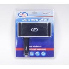 Разветвитель прикуривателя 3 выхода +USB AV-4203