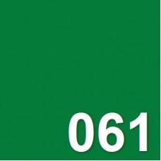 Oracal 061 зеленый, 1м